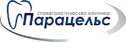 logo-paracels1